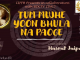 A music tribute to hasrat jaipuri