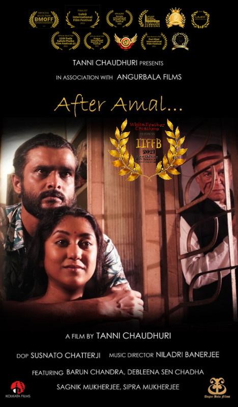After Amal